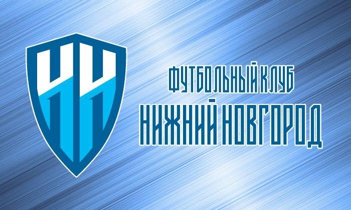 Логотип ФК Нижний Новгород