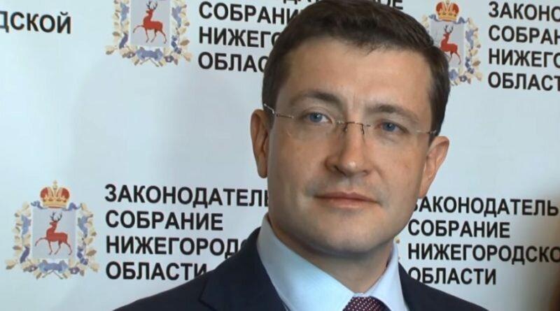 Губернатор Глеб Никитин ФК Нижний Новгород