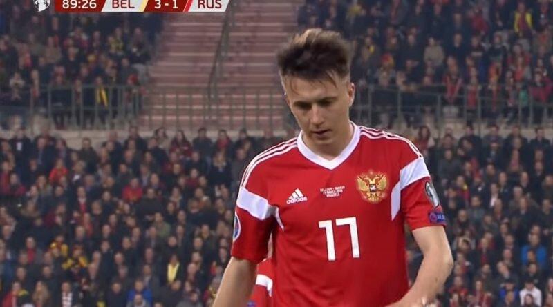Головин Россия Бельгия 3-1