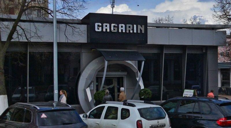 Кафе Гагарин Нижний Новгород