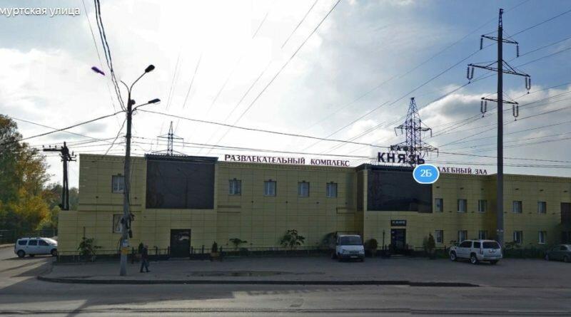 Кафе «Князь» Нижний Новгород